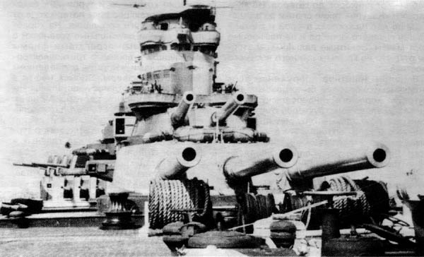 Фотография носовые башни главного